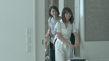 Terrace house boys girls in the city netflix official for Terrace house new season